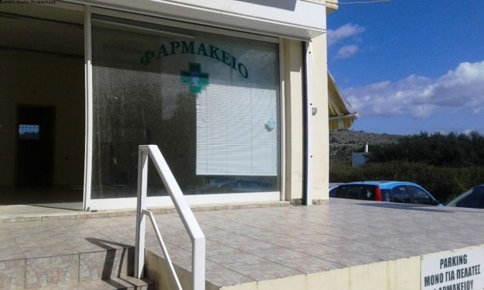 Shop for rent in Koube