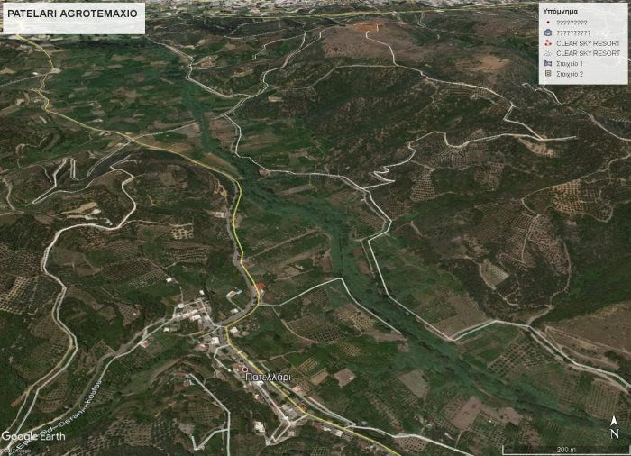 Farm plot in Platanias Municipality