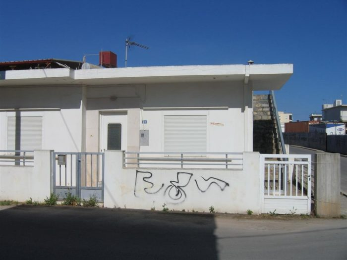 Detached House in Chania