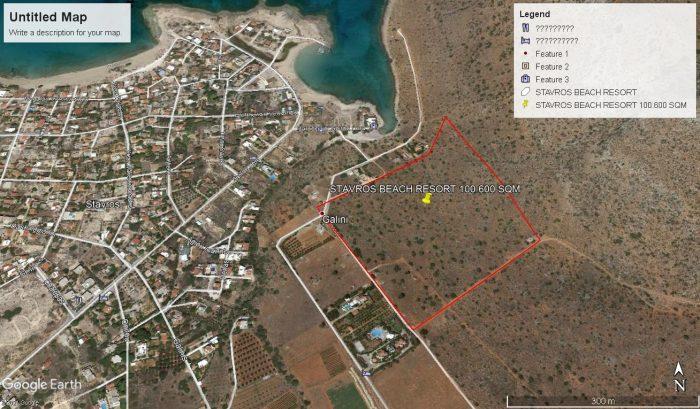 Plot close to Stavros beach in Akrotiri